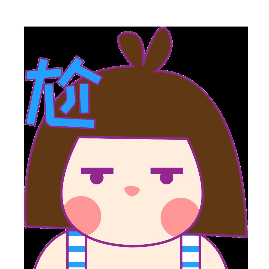 游泳妹兰毛毛 messages sticker-11