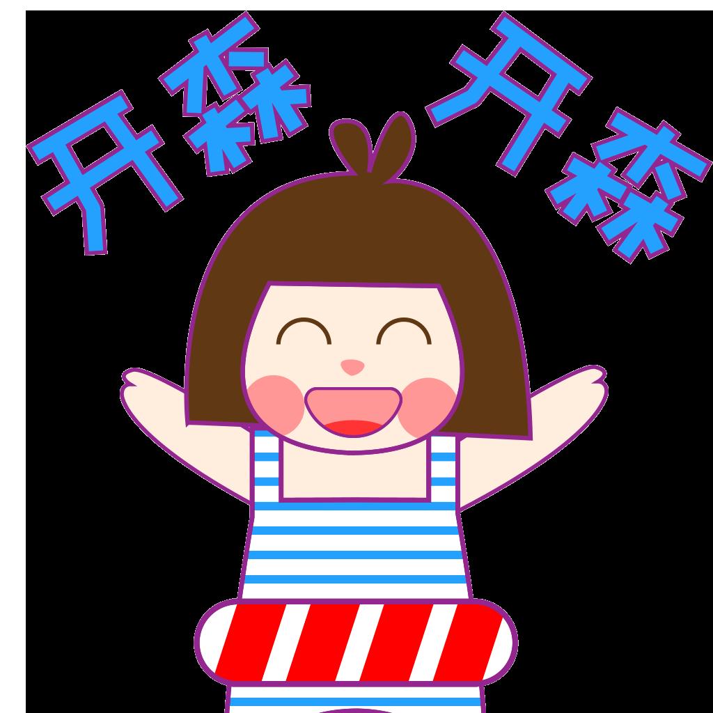 游泳妹兰毛毛 messages sticker-4