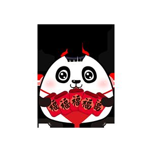 可爱肉肉 messages sticker-2