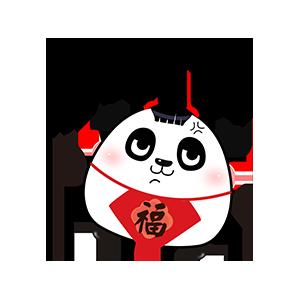 可爱肉肉 messages sticker-6