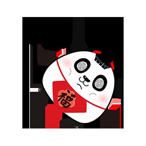 可爱肉肉 messages sticker-8