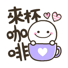 呆萌哇伊 messages sticker-10