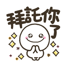 呆萌哇伊 messages sticker-8