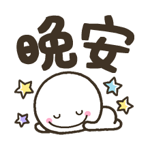 呆萌哇伊 messages sticker-6
