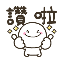 呆萌哇伊 messages sticker-4