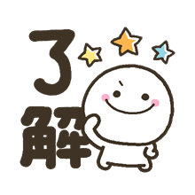 呆萌哇伊 messages sticker-0