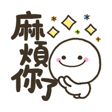 呆萌哇伊 messages sticker-7