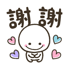 呆萌哇伊 messages sticker-9
