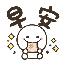 呆萌哇伊 messages sticker-5