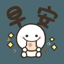 呆萌哇伊 messages sticker-5