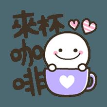 呆萌哇伊 messages sticker-10