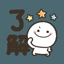 呆萌哇伊 messages sticker-0
