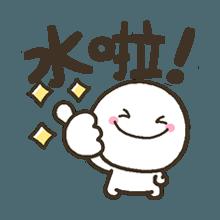 呆萌哇伊 messages sticker-2
