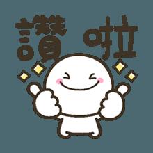 呆萌哇伊 messages sticker-4