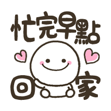 呆萌哇伊 messages sticker-11