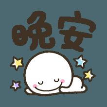 呆萌哇伊 messages sticker-6