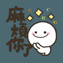 呆萌哇伊 messages sticker-7