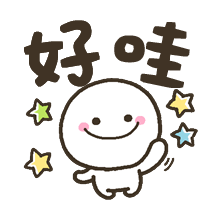 呆萌哇伊 messages sticker-3