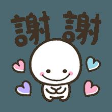 呆萌哇伊 messages sticker-9