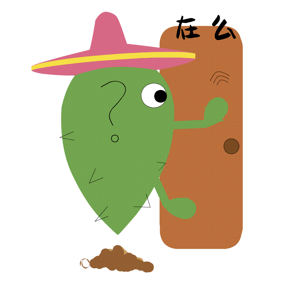 Funny Cactus messages sticker-4