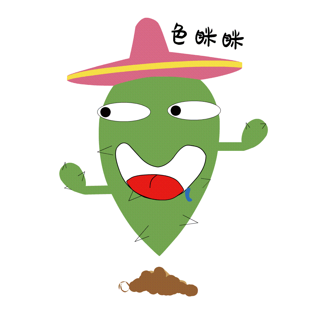 Funny Cactus messages sticker-0