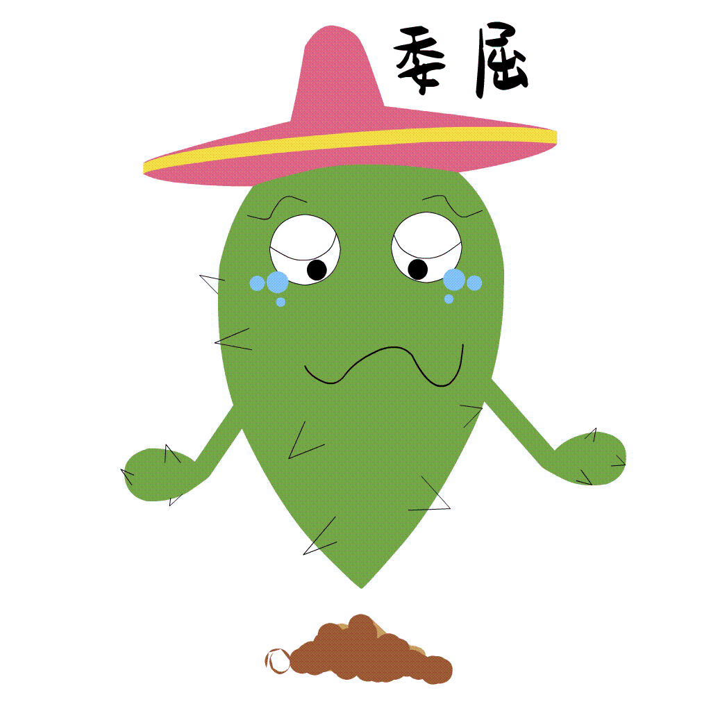 Funny Cactus messages sticker-7
