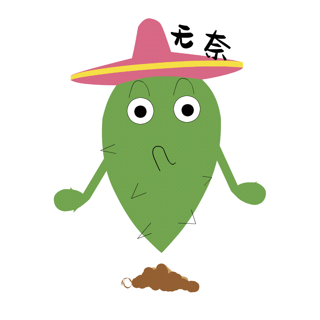Funny Cactus messages sticker-9