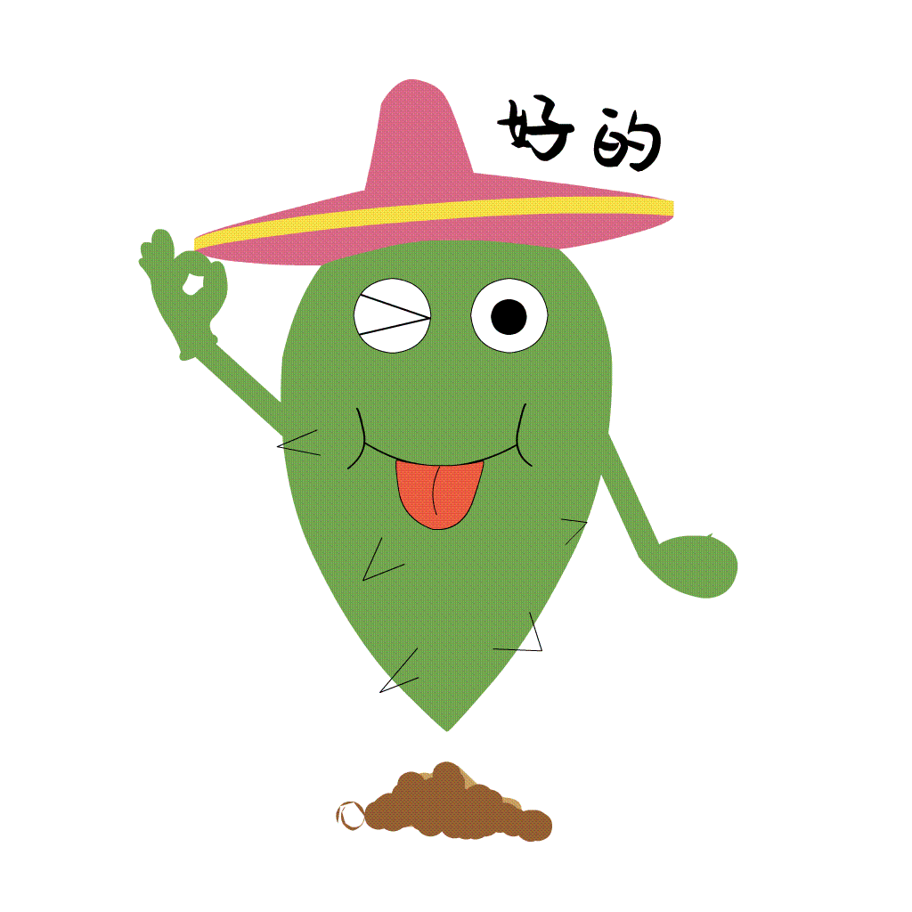 Funny Cactus messages sticker-6