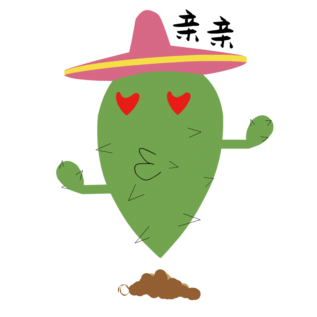Funny Cactus messages sticker-8