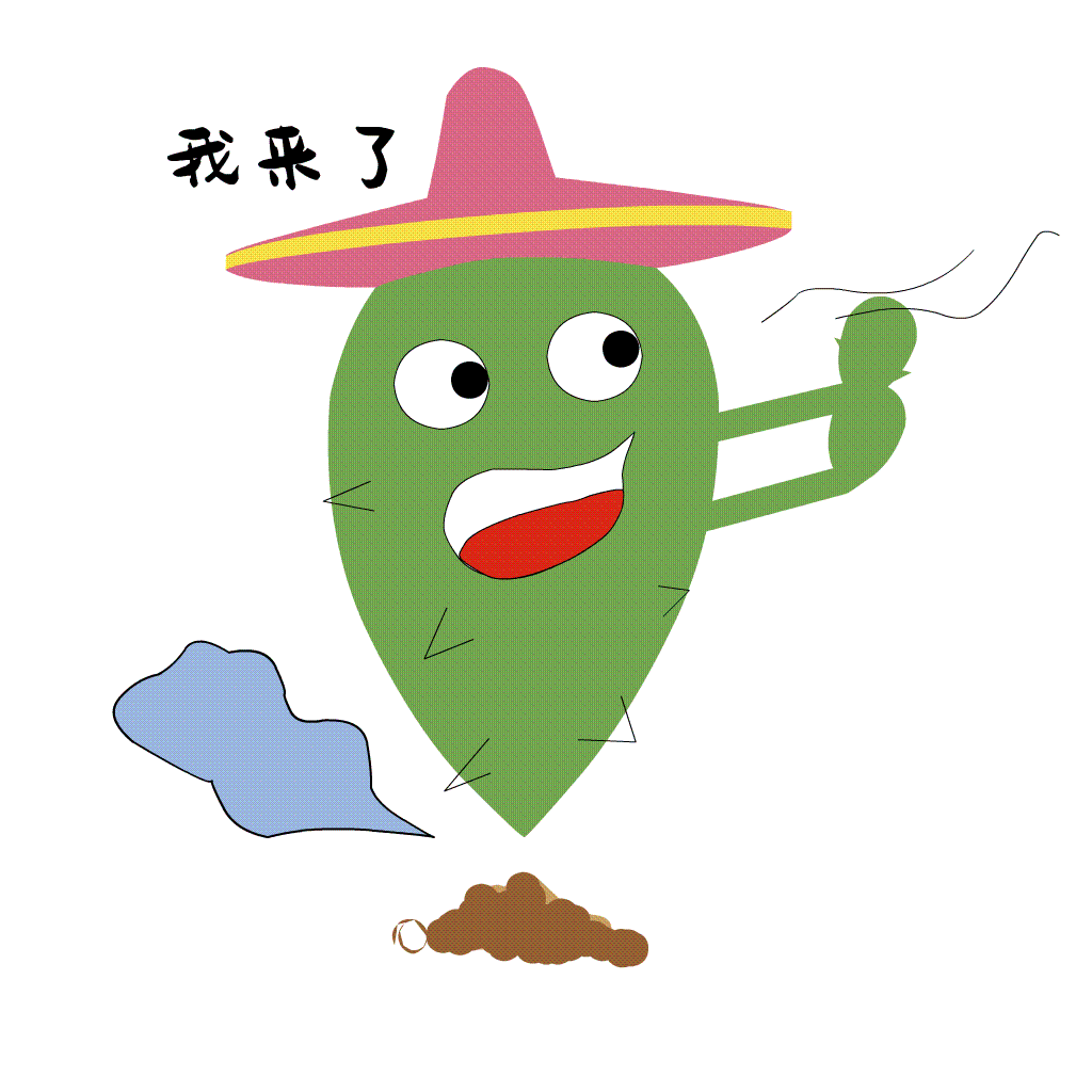 Funny Cactus messages sticker-1