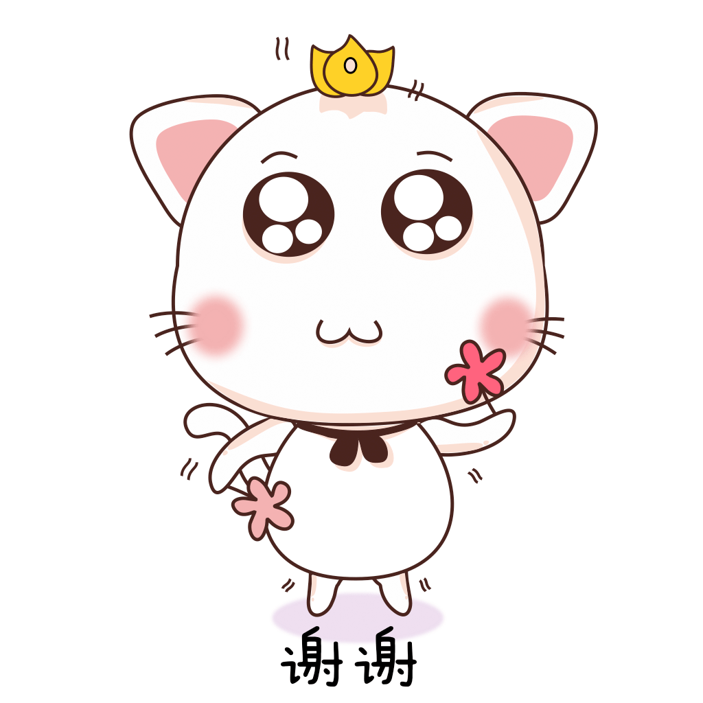 White Little Cat messages sticker-7