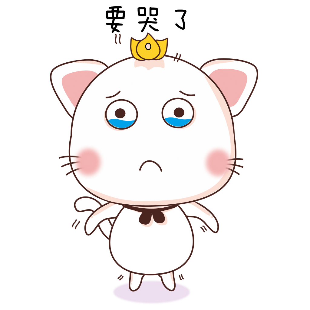 White Little Cat messages sticker-11