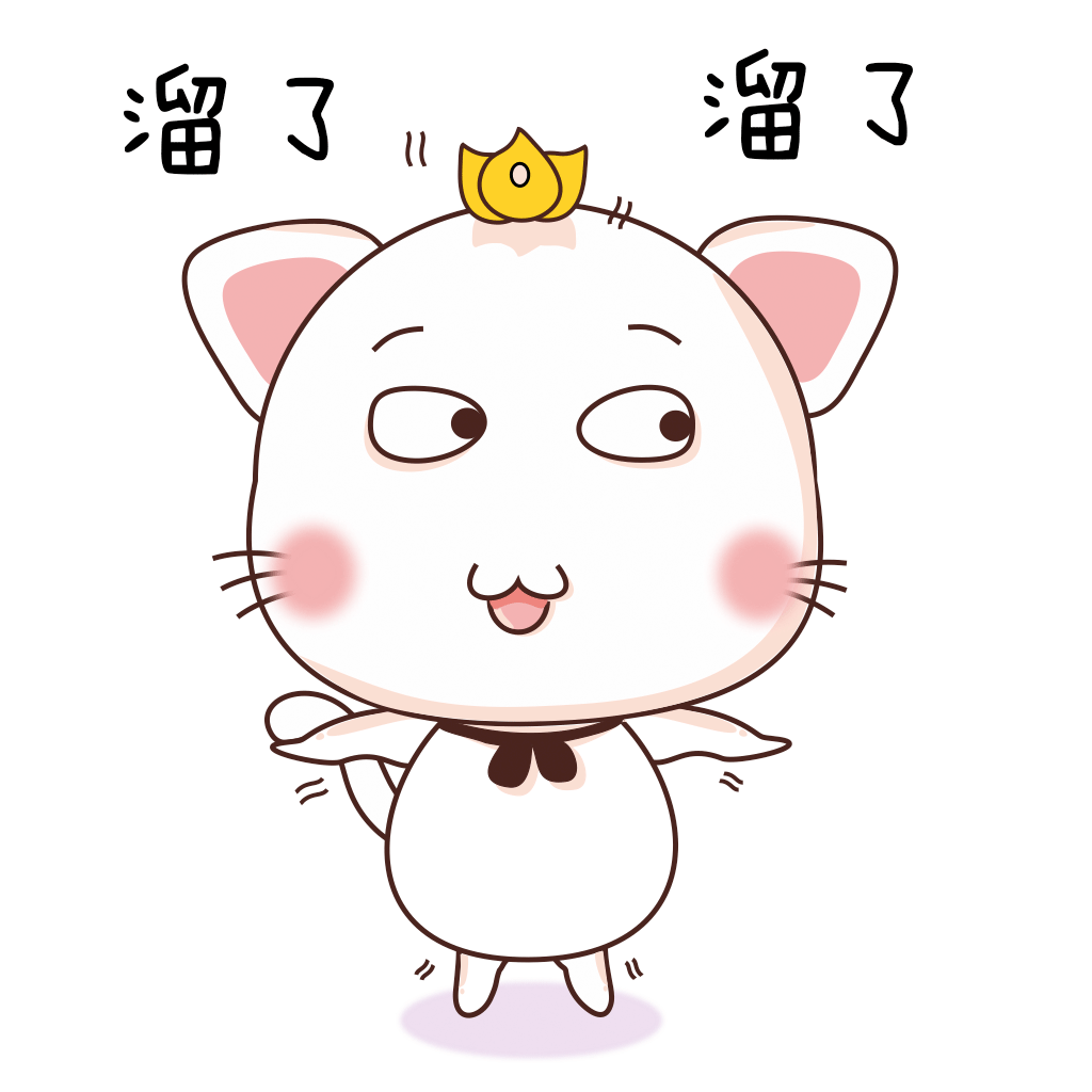 White Little Cat messages sticker-3