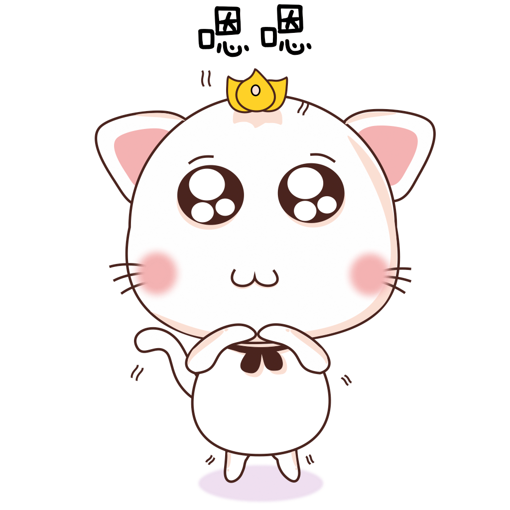 White Little Cat messages sticker-9