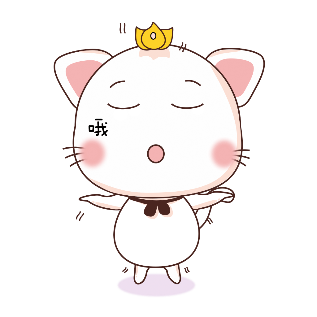 White Little Cat messages sticker-4