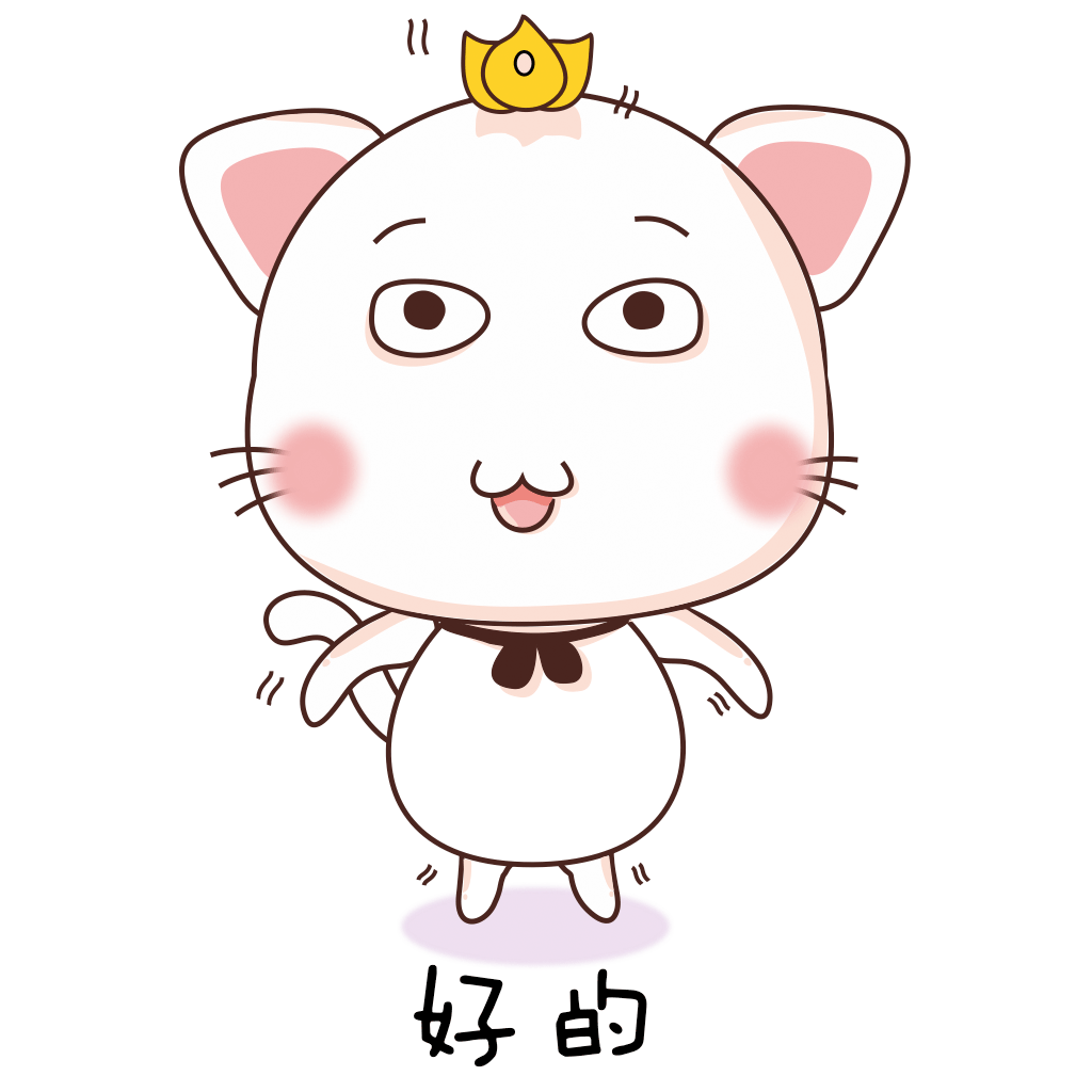 White Little Cat messages sticker-0