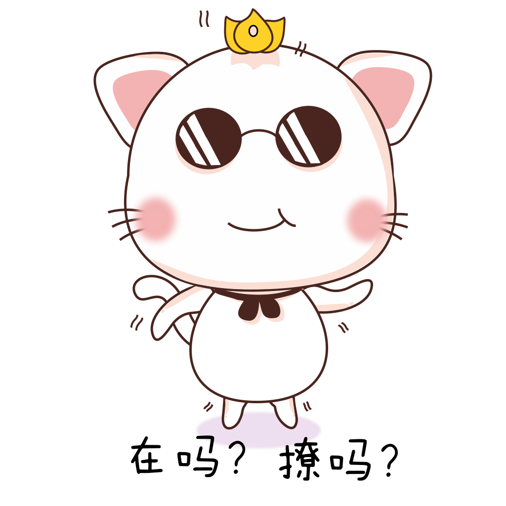 White Little Cat messages sticker-2