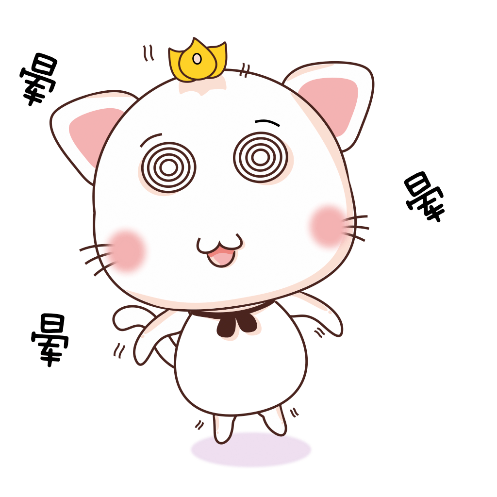 White Little Cat messages sticker-10