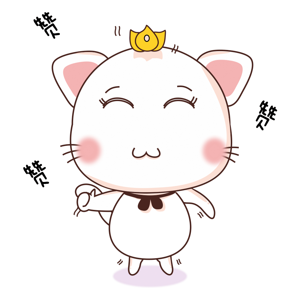 White Little Cat messages sticker-5