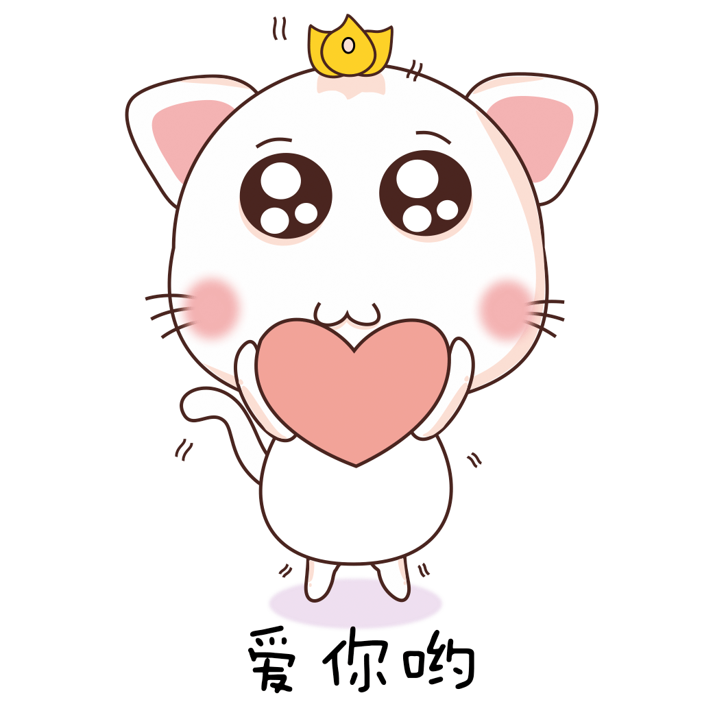 White Little Cat messages sticker-1