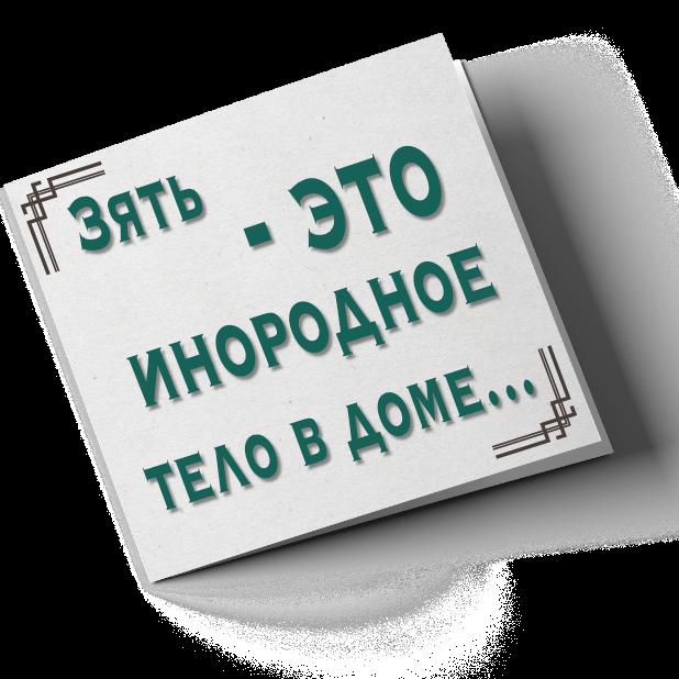 Эх Одесса messages sticker-1