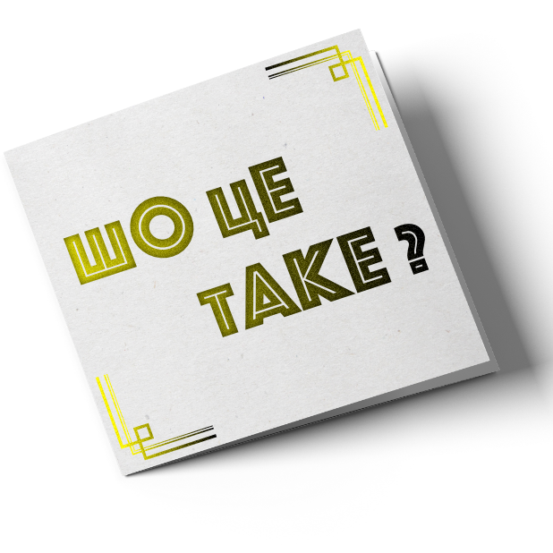 Эх Одесса messages sticker-4