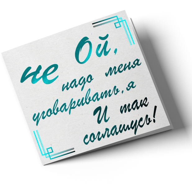 Эх Одесса messages sticker-7