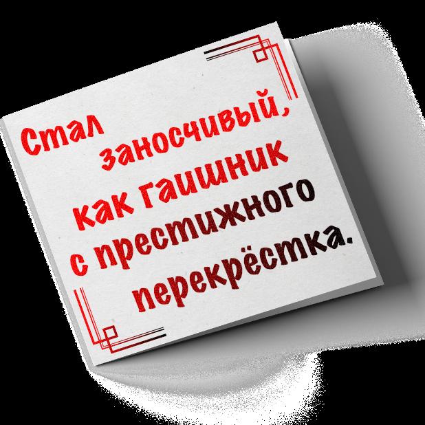 Эх Одесса messages sticker-8