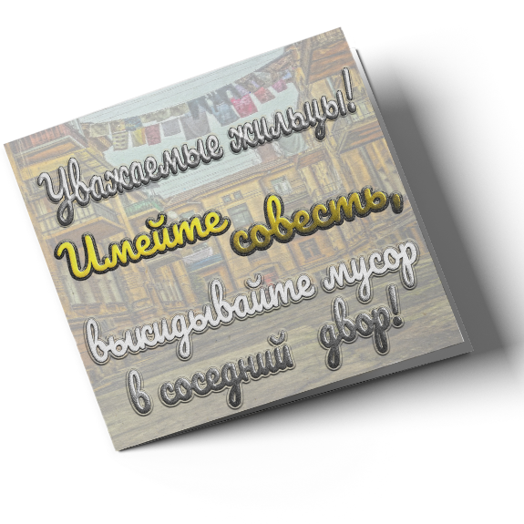 Эх Одесса messages sticker-11