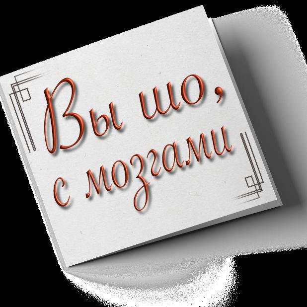 Эх Одесса messages sticker-0