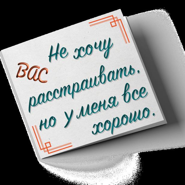 Эх Одесса messages sticker-3