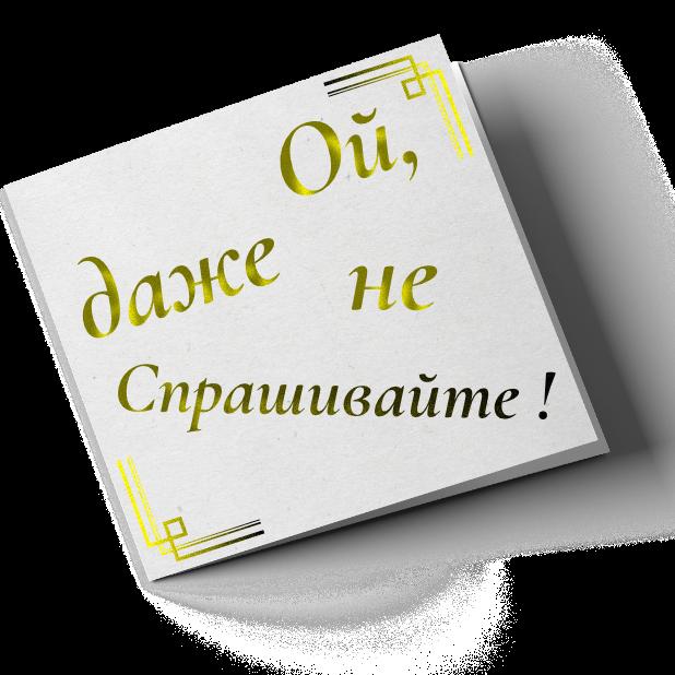 Эх Одесса messages sticker-6