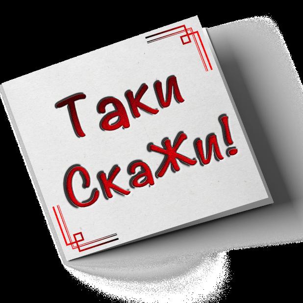 Эх Одесса messages sticker-9