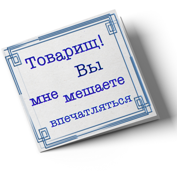 Эх Одесса messages sticker-10